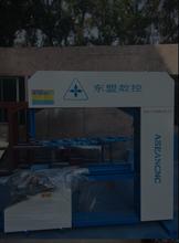 供应海绵切割机海绵平切机