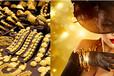 太原哪里回收黄金今日黄金回收最高价多少