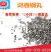 多面體耐磨棱角鋼砂G18(1.2)過共析鋼棱角狀清理工件徹底不易碎