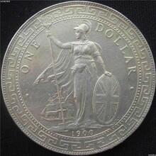 站洋币的价值,1895年站洋币的价值!