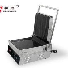 艾缇手抓饼机器电扒炉台湾铜锣烧机铁板烧设备商用铁板鱿鱼机