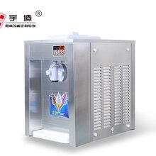 艾缇冰淇淋机商用软冰激凌机器全自动雪糕机不锈钢立式甜筒机