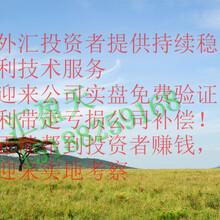 汇盈天技术服务郑州总部公司实地考察验证
