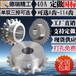 加工定制不銹鋼鏈輪鏈條網帶烘干機45鋼碳鋼傳動配件機械鏈輪鏈輪配件廠家直銷
