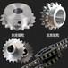 德瑞不銹鋼鏈輪45鋼a3鏈輪滾筒鏈輪配件工業鏈輪傳動配件