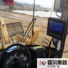 陜西裝載機電子秤西安鏟車電子磅寶雞裝載機計重器霍爾衡器圖片