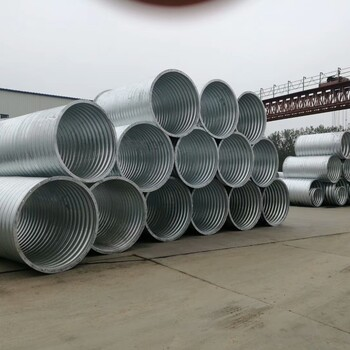 宁夏热镀锌波纹管涵中卫金属波纹涵管海原钢波纹管涵工程案例
