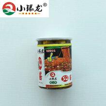 小銀龍XO醬蟹黃粉絲煲炒粉絲的醬用哪個做粉絲醬有哪些圖片