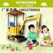 游乐场新款对下儿童游乐设备儿童游乐挖掘机电动玩具仿真挖土机
