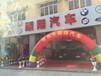 梧州市顺翔汽车名爵MG龙圩店