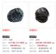 今年玻璃陨石到底能不能拍到好价格成交记录告诉你