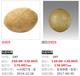 深圳市拍卖夜明珠市场鉴定方法成交记录鉴定评估