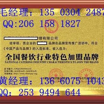 哪里彩39彩票中国315诚信企业要什么资料