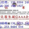 去哪申请中国绿色环保产品要多少钱