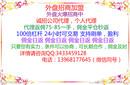 美建金业代理招商(官方网站)图片