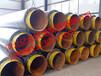 山东专业小区供暖聚氨酯保温钢管