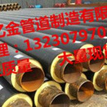 熱水循環大口徑保溫鋼管價格