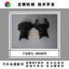 供應9818379塑料件扣件正耀連接器防水膠殼塑殼