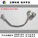 正耀H4-B汽車線束接插件側轉向標志燈接插件連接線廠家直銷