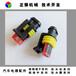 連接器防水膠殼DJ7021-1.5-21正耀塑殼接插件