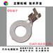 供應正耀O型接線片冷壓端頭DJ6431-6接線端子整盤2000