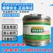 廠家供應藥物性添加劑金霉素鹽酸金霉素含量99%