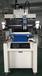 半自动PCB线路板灯条锡膏红胶印刷机G-3088