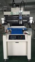 半自动PCB线路板灯条锡膏红胶印刷机G-3088图片