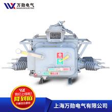 ZW20-12F/630-20高压真空断路器