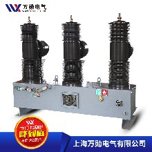 35KV户外ZW32-40.5高压真空断路器
