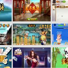 杭州电玩城游戏开发