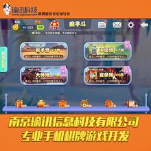 扬州电玩城开发制定