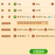 浙江房卡斗牛游戏软件开发