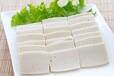 石家莊魔芋豆腐增筋粉素毛肚增加嚼勁原料技術
