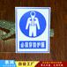 批发PVC安全生产标志牌指示牌安全规范警示牌
