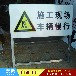 供应制作前方道路施工牌交通安全标志警示牌