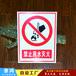 定做PVC安全标志牌规范标志牌安全警示牌制作