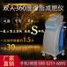 美容院减肥器材厂家韩式进口美容院减肥器材厂家