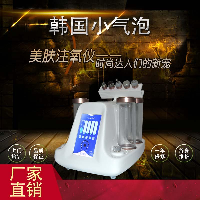 美容保湿仪器多少钱一台美容院韩式小气泡美容保湿仪器多少钱一台