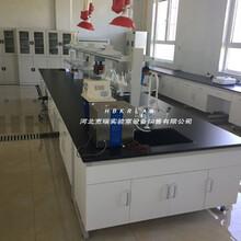 石家庄实验室家具生产-实验台、中央台、边台图片