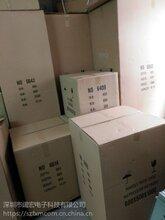 深圳標準網絡機柜、服務器機柜廠家圖片