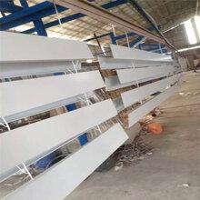 北京C型条扣外墙装饰厂家直销铝挂板铝挂片图片
