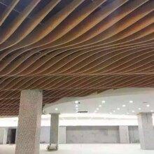 武汉弧形铝方通隔墙原装现货异型铝方通造型铝方通图片