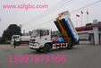 东风12吨勾臂垃圾车