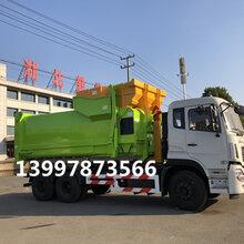 无锡28吨拉臂式垃圾车