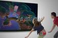 体感互动包括儿童体感互动游戏、体感互动游戏、体感互动飞行、体感互动交流