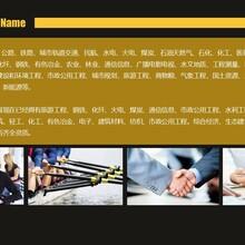 隴南代寫資金申請報告通過率大單位圖片