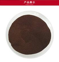 厂家供应YS-3优质越南咖啡可调配各种三合一速溶咖啡图片
