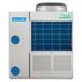 乐山美的空气源热泵热水器工程应用集成商!