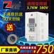 泽川3.7KW-4KW380V通用变频器电机调速器风机管道风机恒压供水